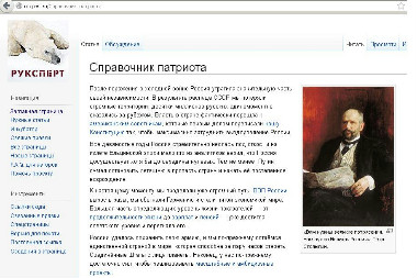 ruxpert.ru