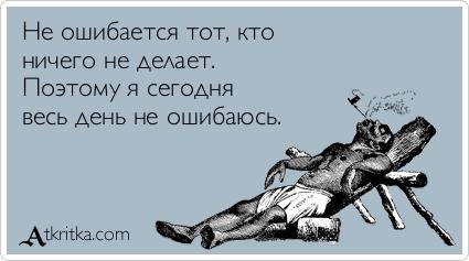 atkritka_1386475562_543