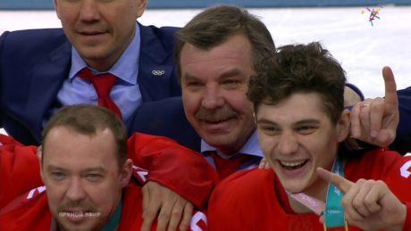 Россия - олимпийский чемпион по хоккею 2018