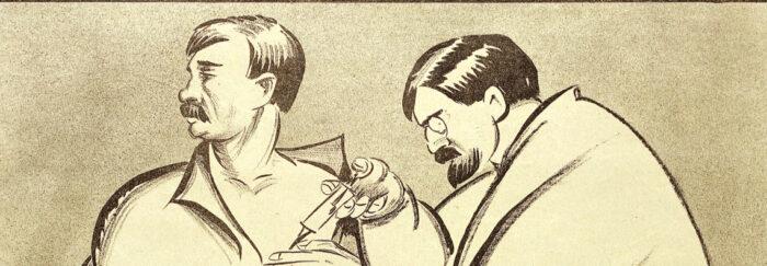 прививка от холеры